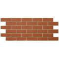 Купить фасадную панель Docke-R BERG под кирпич