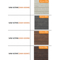 Фиброцементные фасадные панели TORAY серия SAW
