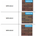 Фиброцементные фасадные панели TORAY серия MTR