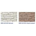 Фиброцементные фасадные панели TORAY серия BRK
